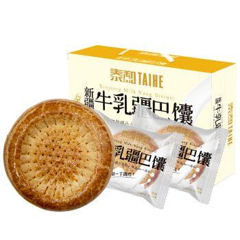 【现货顺丰】泰和特产牛乳疆巴馕1000g礼盒装奶香