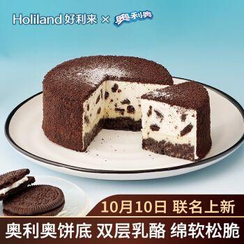 新品奥利奥联名双层芝士礼盒蛋糕半熟芝士早餐糕点网红款 巧克力色