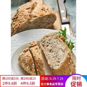 全麦杂粮面包组合400g(2个装)天然酵母葡萄干黑麦面包