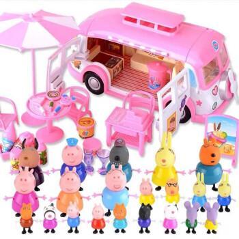 小猪佩奇玩具过家家女孩玩具别墅套装房子游乐园巴士冰激凌车 野餐车