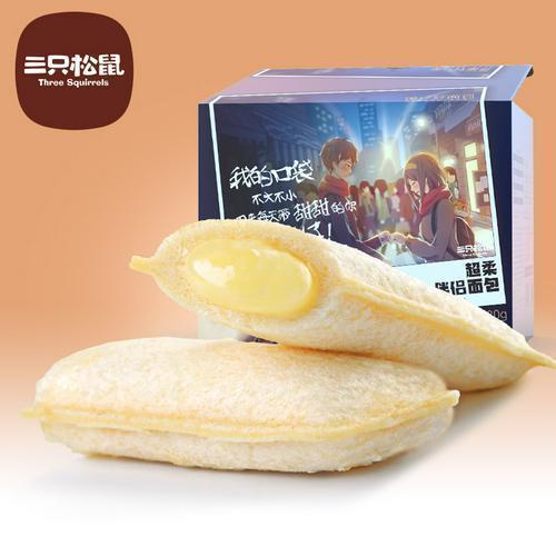 三只松鼠乳酸菌小伴侣面包520gx2箱营养早餐酸奶口袋蛋糕夹心面包