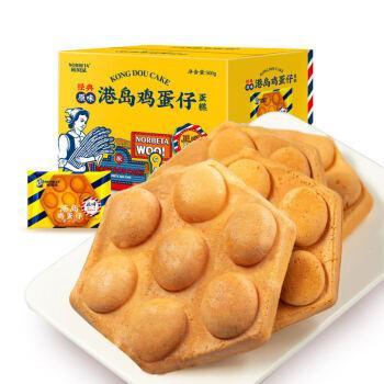 诺贝达零食早餐面包批发整箱蛋糕小吃食品速食学生网红鸡蛋仔 港街