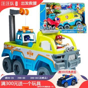 汪汪队立大功儿童玩具车丛林主题系列救援车套装拼装玩具男女孩小孩