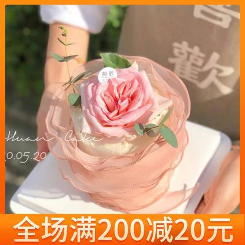 网红ins节网纱丝带蛋糕围边 烘焙丝带缎带礼品