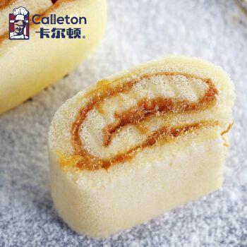 卡尔顿蛋仔卷蛋糕澳门风味肉松沙拉夹心面包早餐零食小吃点心整箱