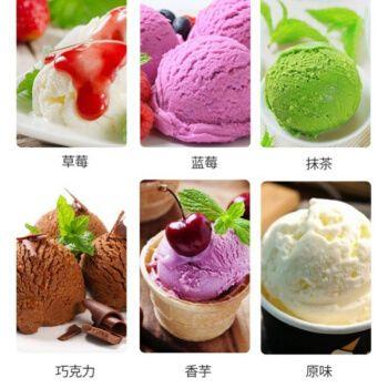 冰淇淋粉自制家用120g袋可挖球硬质冰激淋粉diy手工雪糕冰棒粉 抹茶