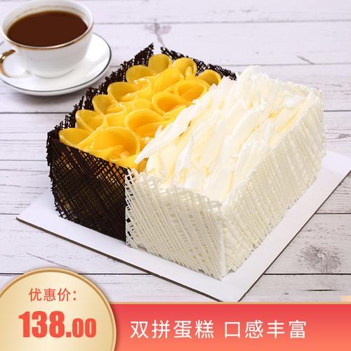 御蝶坊我爱榴芒巧克力蛋糕慕斯榴莲芒果双拼生日蛋糕