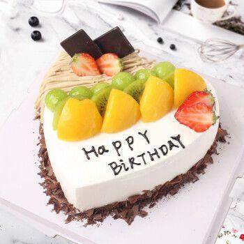 预定水果生日蛋糕网红羽毛定制做同城配送全国当日送达新鲜巧克力儿童