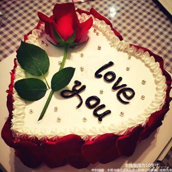 节玫瑰花七夕预定生日蛋糕生日蛋糕全国同城配送女朋友老婆定制