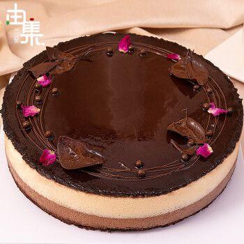 由集 巧克力慕斯蛋糕 750g 生日蛋糕 网红甜品 甜点 下午茶 茶歇 糕点