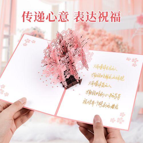 母亲节贺卡立体卡片ins生日快乐员工高端代写创意祝福语3d感谢diy