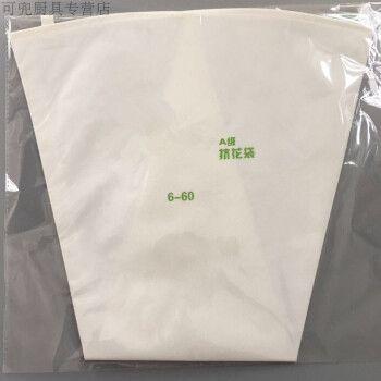 神斧 厚的布裱花袋 裱花袋 布裱花袋 特大号6-60裱花袋裱花袋 60型号1