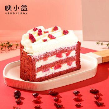 映小盒 网红奶油盒子蛋糕千层生日铁盒罐子小甜品慕斯