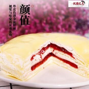 草莓千层蛋糕大颗粒草莓馅蛋糕现做现发6寸芝士甜品