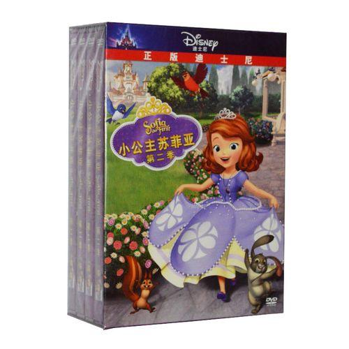 正版迪士尼小公主苏菲亚第二季8dvd儿童卡通动画碟片1