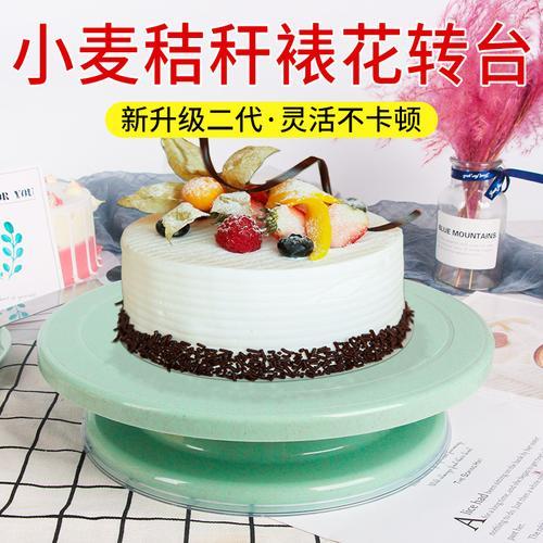 蛋糕转盘裱花转台裱花台旋转盘家用做蛋糕的工具套装生日烘焙托盘