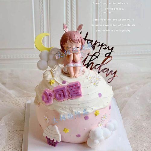 网红新款球形特型仿真生日蛋糕模型  小女孩小公主仿真蛋糕 周岁
