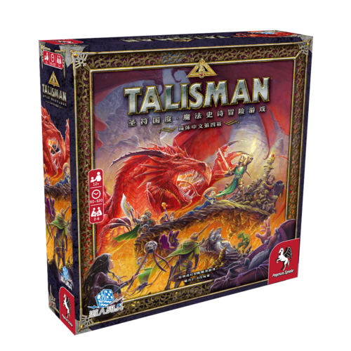 【bulygames】圣符国度 第四版中文版talisman龙与地下城桌游