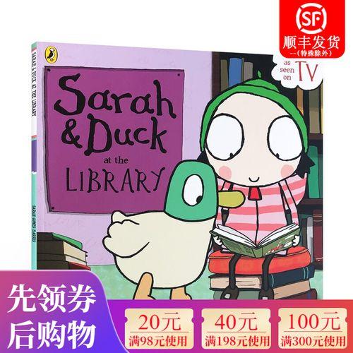 英文原版绘本 sarah and duck at the library 莎拉和乖乖鸭去图书馆