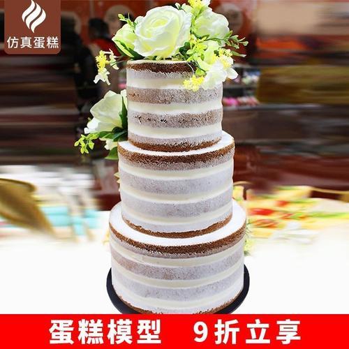 生日蛋糕样品网红款多层蛋糕样品模型网红流行模型