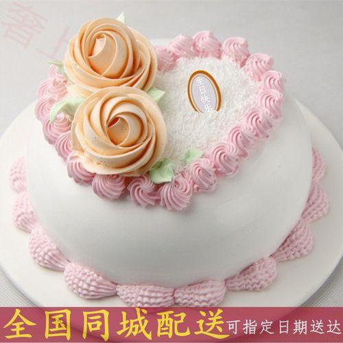 兴宁陆丰阳春英德连州普宁罗定琼海文昌海口三亚蛋糕店同城配送16英寸