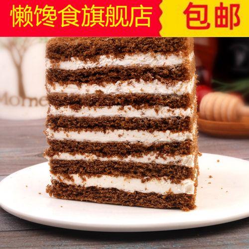 2个*450g包邮俄罗斯风味提拉米苏蛋糕点甜食千层奶油