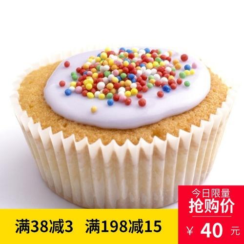 七色小彩珠粒diy烘焙蛋糕装饰翻彩糖奶油裱花冰淇淋棒棒糖装裱1kg