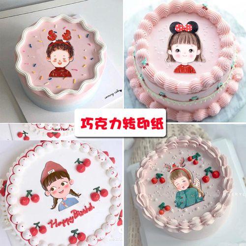 巧克力转印纸图圣诞节卡通可爱男孩女孩生日蛋糕创意