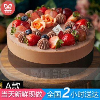 当天到创意网红巧克力生日蛋糕全国同城配送戚风蛋糕胚送男女朋友老公