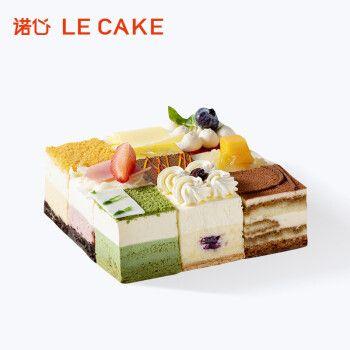 诺心 lecake 环游世界创意网红下午茶水果奶油芝士生日蛋糕同城配送 5