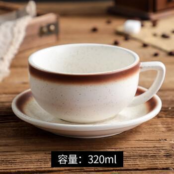 纹咖啡杯碟套装花式比赛大口美式拿铁杯 320ml泽田拉花咖啡杯碟(摩卡)