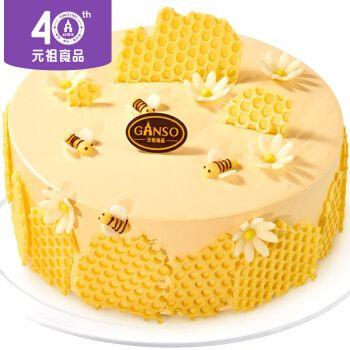 元祖 鲜奶蛋糕 生日蛋糕 同城配送 预定 无锡杭州苏州