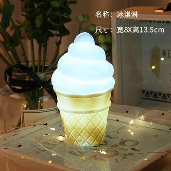灯可爱小夜灯卧室不插电婴儿起夜喂奶灯宝宝陪睡灯颜色随机 冰淇淋