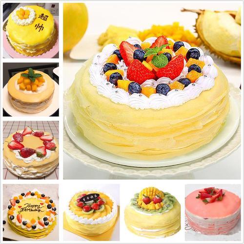 水果班戟榴莲千层生日蛋糕芒果千层蛋糕全国上海