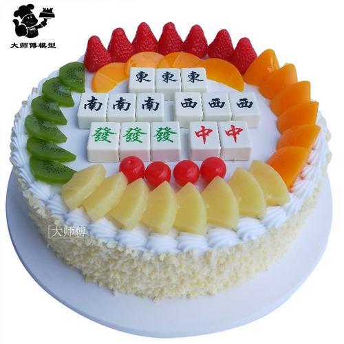 仿真蛋糕模型2021新款水果麻将生日蛋糕模型庆典欧式
