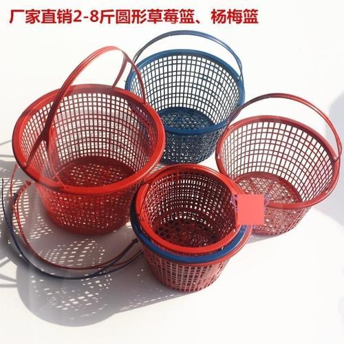 手提水果篮便携式收纳篮草莓筐家用水果筐葡萄篮2斤篮筐杨梅篮1斤
