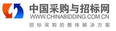 人工代查公告中国采购与招标网信息 中标信息查询