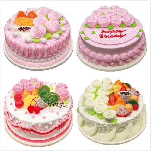 模型中国大陆推荐12英寸裱花仿真水果奶油生日蛋糕