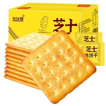 芝士咸味饼干整箱小包装零食小吃的网红好吃货休闲食品散装多口味