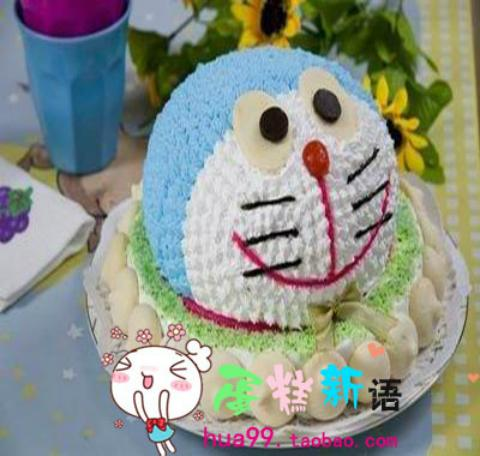 深圳一品轩生日蛋糕店多啦a梦造型生动小孩喜爱礼物儿童6自提8折