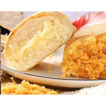 鸡蛋肉松面包】早餐整箱鲜奶蛋皮奶油爆浆奶酪夹心1100g 9个装