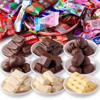 批发多口味散装箱大块喜糖巧克力100-1500g 10颗巧克力【试吃装】