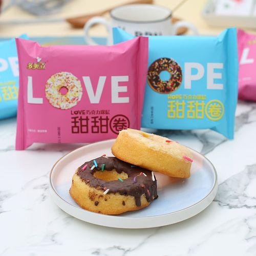 甜甜圈小蛋糕黑白巧克力味儿童早餐蛋糕点代餐面包零食 多美立甜甜圈