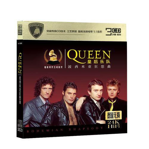 正版欧美摇滚queen唱片皇后乐队精选专辑cd黑胶汽车载