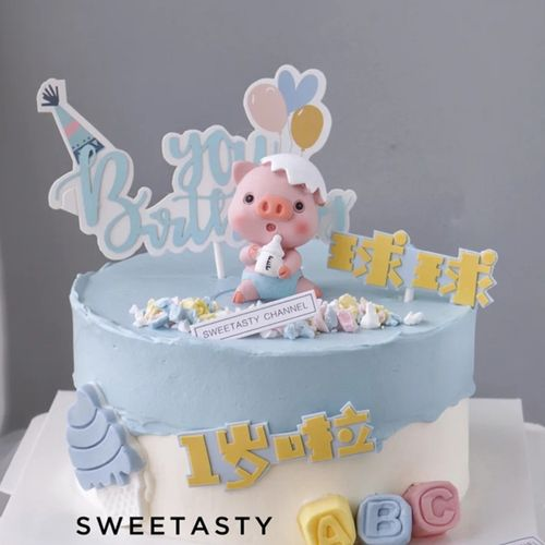 蛋壳奶瓶小猪男孩女孩婴儿生日蛋糕烘焙装饰摆件猪宝宝周岁满月