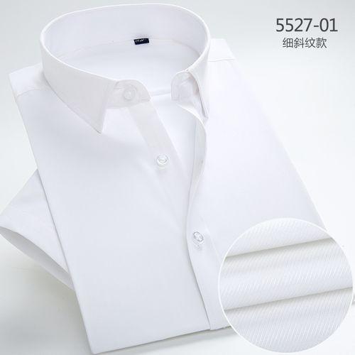 男士工装短袖衬衫时尚商务短袖衬衣白衬衫工装衬衫 5527-01 38