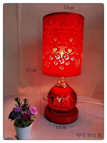 精品婚庆装饰台灯结婚陪嫁礼品中式创意大红新婚浪漫
