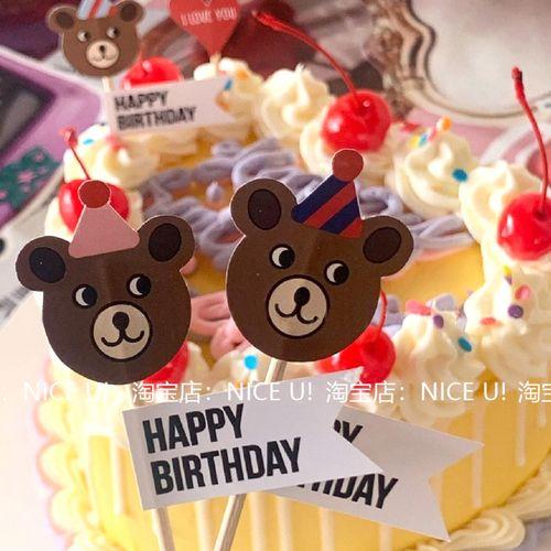蛋糕烘焙竹签插牌 韩国ins可爱小熊生日快乐