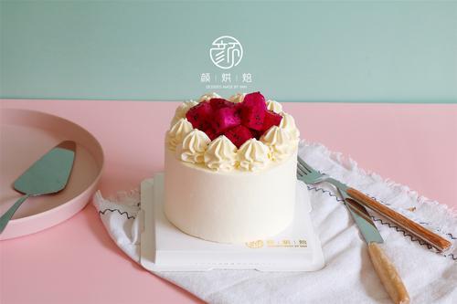 4寸火龙果小蛋糕