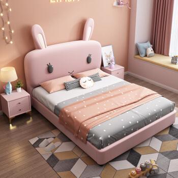 森谷树 童床轻奢科技布公主床现代简约男女创意小兔子